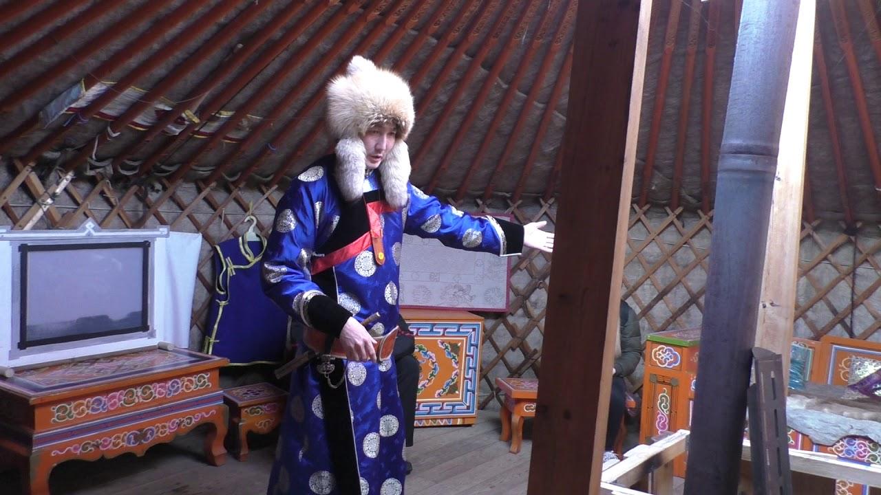 Как живут монголы. Монгольская юрта