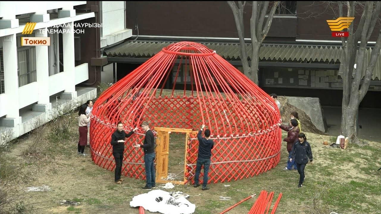 Казахская юрта в Японии