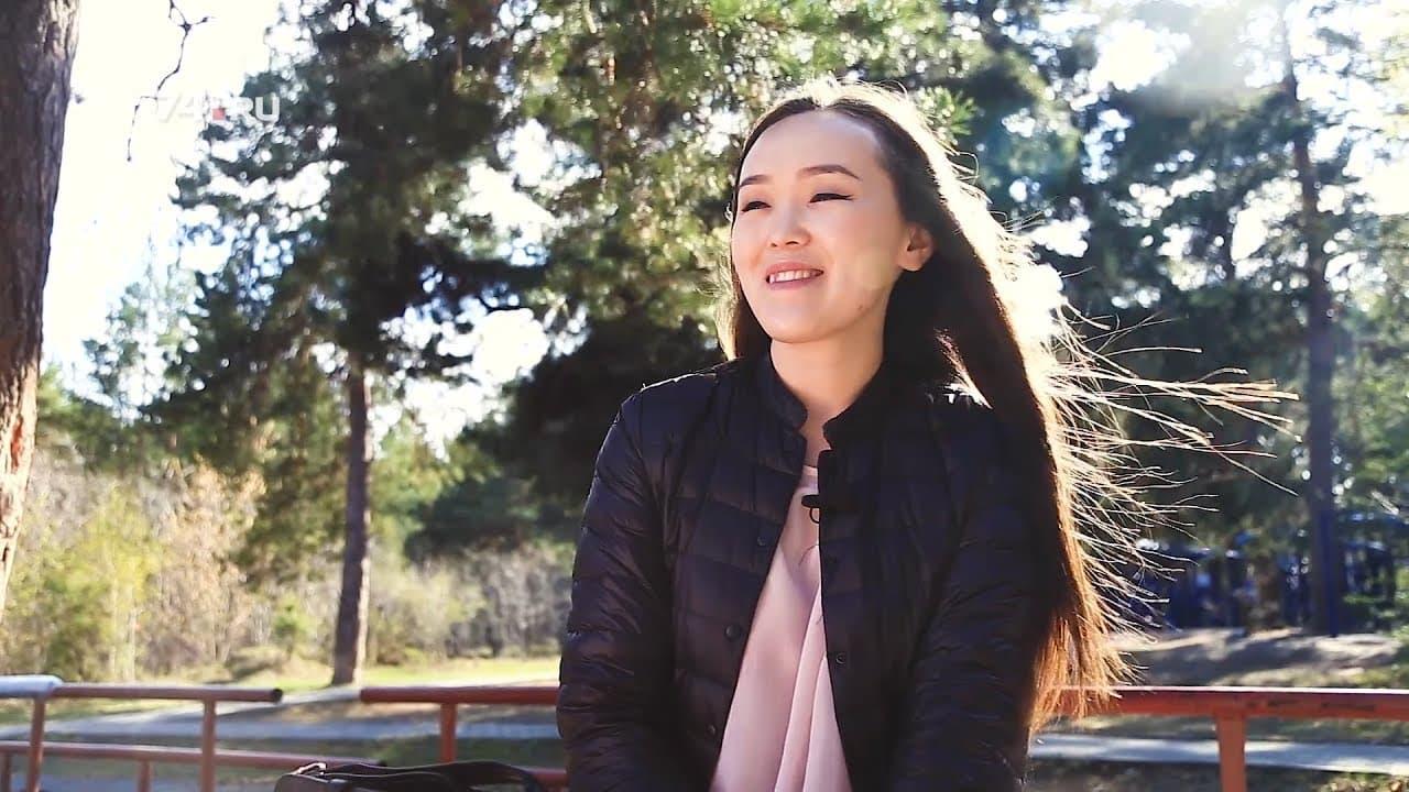 Студентка из Монголии мечтает жить в юрте