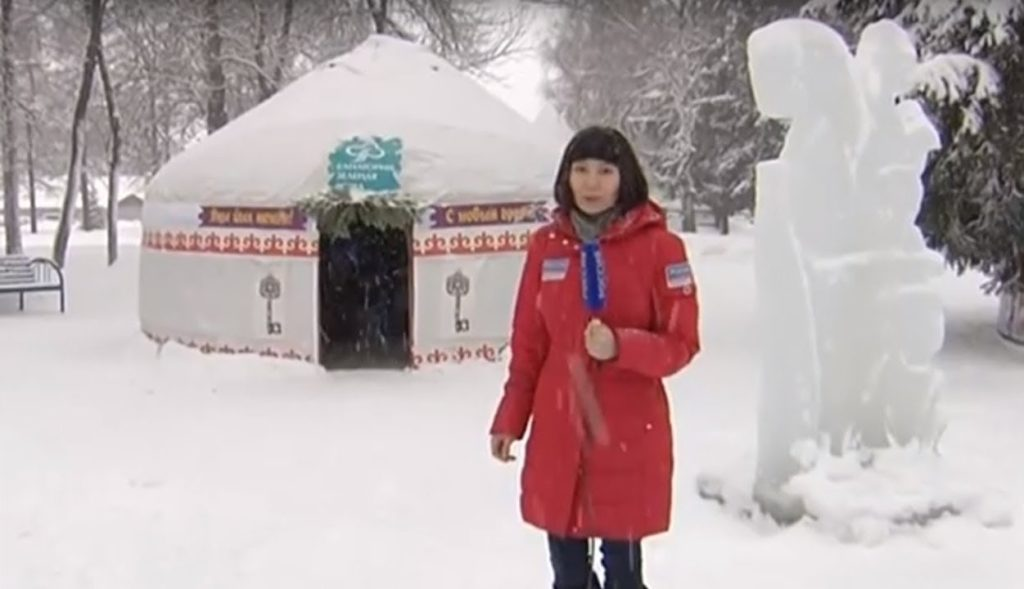 Юрта - резиденция Деда Мороза в Башкирии
