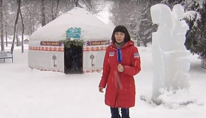 Юрта — резиденция Деда Мороза в Башкирии