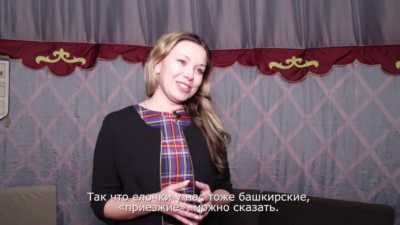 В Челябинске появилась башкирская юрта