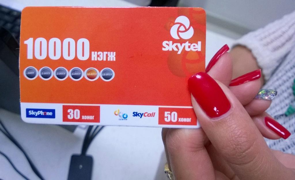 Монгольский оператор Skytel