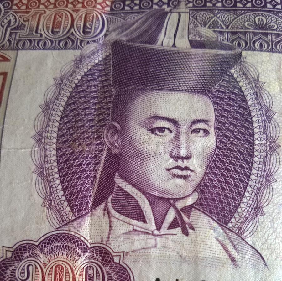 Монгольский тугрик