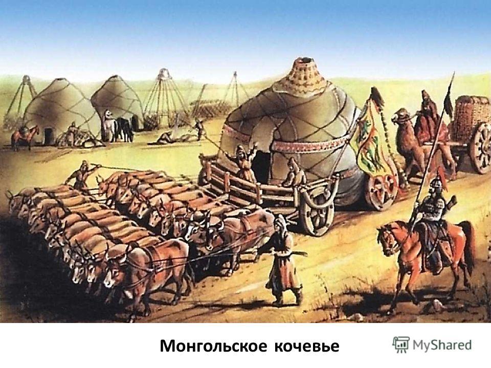 Интерлюдия о веселых картинках в учебниках истории вместо иллюстраций. Турусы на колесах