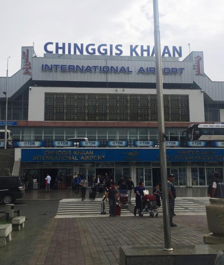 Аэропорт Чингис Хан