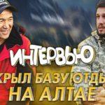 Простой парень открыл юрточную базу отдыха на Алтае